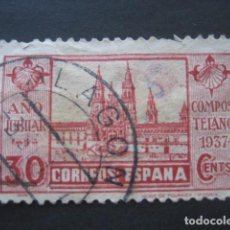 Selos: SELLO AÑO JUBILAR COMPOSTELANO 1937. FECHADOR ALAGON ZARAGOZA 30 CTS.. Lote 93108510