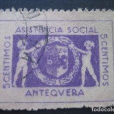 Sellos: SELLO ASISTENCIA SOCIAL ANTEQUERA 5 CTS.. Lote 93108735