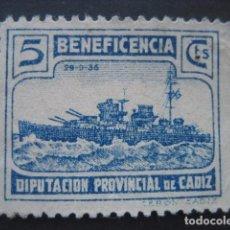 Sellos: SELLO BENEFICENCIA DIPUTACION PRVINCIAL DE CADIZ 5 CTS.. Lote 93108985
