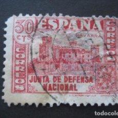 Sellos: SELLO JUNTA DEFENSA NACIONAL NAVARRA 30 CTS.. Lote 93109035