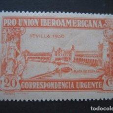 Sellos: SELLO POR UNION IBEROAMERICANA 20 CTS. SEVILLA 1930.. Lote 93109470