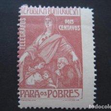 Sellos: SELLO REPUBLICA PORTUGUESA PARA LOS POBRES 2 CENTAVOS. Lote 93109760