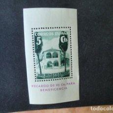 Timbres: HUEVAR,SEVILLA,1938,PRO BENEFICENCIA,HB GÁLVEZ B418*,NUEVO CON SEÑAL FIJASELLO,(LOTE AR). Lote 93165430