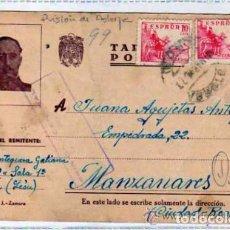 Tarjeta Postal. Prisión central de Astorga. Leon. 1941. Matasello prisión central.