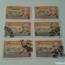 Sellos: SELLOS COLEGIO DE HUERFANOS DE TELEGRAFOS. Lote 93811570
