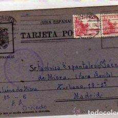 Sellos: PRISION PROVINCIAL OVIEDO. TARJETA POSTAL. 1940 2 SELLOS. Lote 93851590