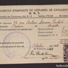 Sellos: BARCELONA, U.G.T. CUOTA. CON VIÑETA, AÑO 1938. Lote 93916800