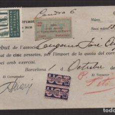 Sellos: BARCELONA, U.G.T. CUOTA. CON VARIAS VIÑETA, AÑO 1938. Lote 93916855