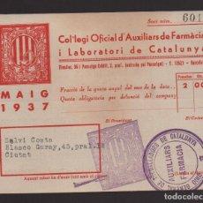 Sellos: CATALUNYA, COL. AUX. DE FARMACIA, 2 PTA, CUOTA, AÑO 1937. Lote 93916940