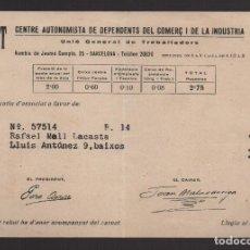 Sellos: BARCELONA, U.G.T. 2,75 PTAS, CUOTA, AÑO 1937, VER FOTO. Lote 93917645
