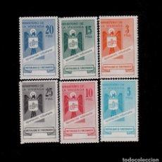 Selos: 0139 MINISTERIO DE LA VIVIENDA MUTUALIDAD DE FUNCIONARIOS APORTACION VOLUNTARIA. Lote 93956430