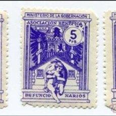 Sellos: MINISTERIO GOBERNACIÓN ASOCIACIÓN BENEFICA DE FUNCIONARIOS. SELLO 5 PESETAS. Lote 48208785