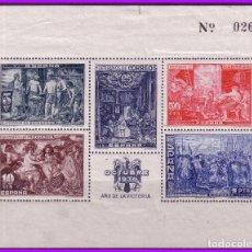 Sellos: 1938 CUADROS DE VELÁZQUEZ, EDIFIL Nº 34 *. Lote 94145095