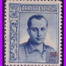 Sellos: 1937 JOSÉ ANTONIO PRIMO DE RIVERA EDIFIL Nº NE18 (*). Lote 94163890