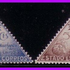 Sellos: 1938 VIRGEN DEL PILAR, EDIFIL Nº 19 Y 20 * . Lote 94168265