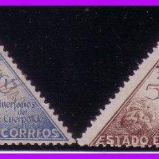 Sellos: 1938 VIRGEN DEL PILAR, EDIFIL Nº 19 Y 20 (O). Lote 94168455