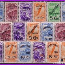 Briefmarken - 1940 Historia del Correo habilitados, EDIFIL nº 36 a 52 * * serie completa - 94169055