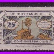 Sellos: HUÉRFANOS TELÉGRAFOS 1943 ,88º ANIVERSARIO CUERPO DE TELÉGRAFOS, GÁLVEZ Nº 44 A 46 * *. Lote 94232900