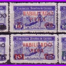 Sellos: HUÉRFANOS CORREOS 1946 HABILITADOS, GÁLVEZ Nº 106 A 111 * * . Lote 94243580