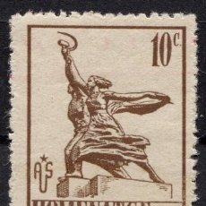 Sellos: HOMENATGE A LA URSS 10C, GG1769, *. Lote 94249220