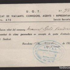 Sellos: U.G.T. SINDICAT DE VIATJANTS, CORREDORS, NOVIEMBRE 1936, VER FOTO. Lote 94429086