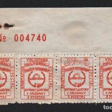 Sellos: CONSEJO GENERAL COLEGIO VETERINARIO, 4 SELLOS CON Nº, 5 PTAS, VER FOTO. Lote 94429458
