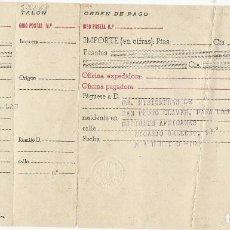Sellos: GIRO POSTAL. MUTUALIDAD DE CORREOS.. Lote 94469782