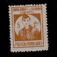 Timbres: CL4-7-51-1 GUERRA CIVIL VIÑETA DE ALICANTE FESOFI Nº 4. Lote 94493746