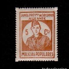 Timbres: CL4-7-51-5 GUERRA CIVIL VIÑETA DE ALICANTE FESOFI Nº 5A. Lote 94494102