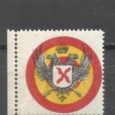 Sellos: 1280-SELLO GUERRA CIVIL CARLISTA REQUETE VIÑETA NUEVO ** SPAIN CIVIL WAR. Lote 31074733