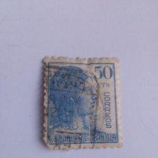 Sellos: REPÚBLICA ESPAÑOLA SELLO 1938 VALOR 50 CÉNTIMOS. Lote 94894807