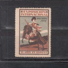 Sellos: EXPO INTERNACIONAL BARCELONA 1929. VELAZQUEZ. Lote 94956931