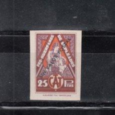 Sellos: PRO-NUÉRFANOS DE EMPLEADOS DE C.A.T. 25 PTAS.. Lote 95081115