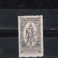 Sellos: TABACALERA. PRO HUÉRFANOS DE EMPLEADOS. 2 PTAS.. Lote 95081875
