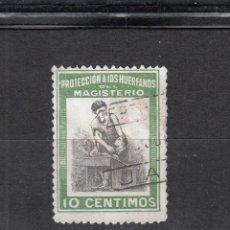 Sellos: PROTECCION A LOS HUÉRFANOS DEL MAGISTERIO. 10 CTS.. Lote 95082571