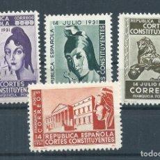 Sellos: R16.G2/ ESPAÑA NUEVOS /**/ F-19/22, CORTES CONSTITUYENTES. Lote 95333226