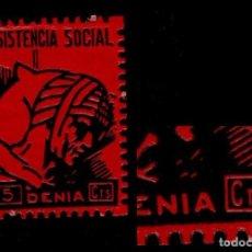 Sellos: CL4-9-76-7 GUERRA CIVIL - VIÑETA DE DENIA (ALICANTE) ASSISTENCIA SOCIAL 5C. FESOFI Nº 21 VARIEDAD. Lote 95497047