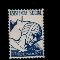 Sellos: CL4-9-78-9 GUERRA CIVIL - VIÑETA DE DENIA (ALICANTE) ASSISTENCIA SOCIAL 25C. FESOFI TIPO 30 VARIE. Lote 95497171