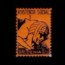 Sellos: CL4-9-79-3 GUERRA CIVIL - VIÑETA DE DENIA (ALICANTE) ASSISTENCIA SOCIAL 50C. FESOFI TIPO 30 VARI. Lote 95497251