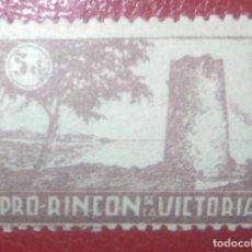 Sellos: ESPAÑA RINCON DE LA VICTORIA MALAGA LOCAL 1937-1938 GALVEZ 621 FESOFI 3 GUERRA CIVIL . Lote 95506235