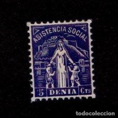 Sellos: CL4-9-80-5 GUERRA CIVIL - VIÑETA DE DENIA (ALICANTE) ASSISTENCIA SOCIAL 5C. FESOFI Nº 54. Lote 95506351