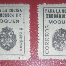 Sellos: ESPAÑA MOGUER HUELVA LOCAL 1937 GALVEZ 453-454 FESOFI 5 GUERRA CIVIL. Lote 95506411