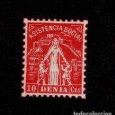 Sellos: CL4-9-80-6 GUERRA CIVIL - VIÑETA DE DENIA (ALICANTE) ASSISTENCIA SOCIAL 10C. FESOFI Nº 55. Lote 95506415
