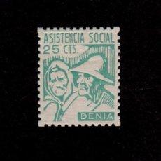 Sellos: CL4-9-81-1 GUERRA CIVIL - VIÑETA DE DENIA (ALICANTE) ASSISTENCIA SOCIAL 25C. FESOFI Nº 66A (VERDE. Lote 95506811