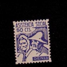 Sellos: CL4-9-81-2 GUERRA CIVIL - VIÑETA DE DENIA (ALICANTE) ASSISTENCIA SOCIAL 50C. FESOFI Nº 67 DENT. 1. Lote 95506919