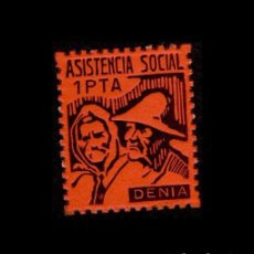 Sellos: CL4-9-81-3 GUERRA CIVIL - VIÑETA DE DENIA (ALICANTE) ASSISTENCIA SOCIAL 1 PESETA. FESOFI Nº 68 DE. Lote 95506983