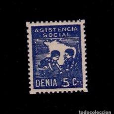 Sellos: CL4-9-81-3 GUERRA CIVIL - VIÑETA DE DENIA (ALICANTE) ASSISTENCIA SOCIAL 5C. FESOFI Nº 37A (CIFRA . Lote 95507099