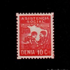 Sellos: CL4-9-81-6 GUERRA CIVIL - VIÑETA DE DENIA (ALICANTE) ASSISTENCIA SOCIAL 10C. FESOFI TIPO 14 ROSA . Lote 95507275