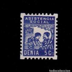 Sellos: CL4-9-81-7 GUERRA CIVIL - VIÑETA DE DENIA (ALICANTE) ASSISTENCIA SOCIAL 5C. FESOFI Nº30 DENT. 8. Lote 95508879