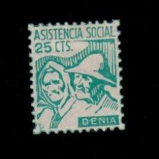 Sellos: CL4-9-82-5 GUERRA CIVIL - VIÑETA DE DENIA (ALICANTE) ASSISTENCIA SOCIAL 25C. FESOFI TIPO 35 DENT.. Lote 95509419